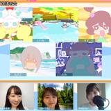 完全リモートワークのアニメ「ステイングベイビーズ」6月10日から放送・配信