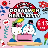 「ASOKO de DORAEMON HELLO KITTY」コレクション