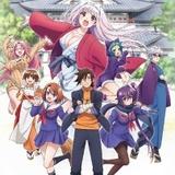 「ゆらぎ荘の幽奈さん」完結記念 2年ぶり新作アニメがコミックス24巻に同梱