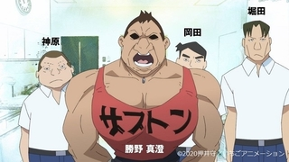 ムキムキの勝野真澄(CV:三宅健太)ら空手部の男たち