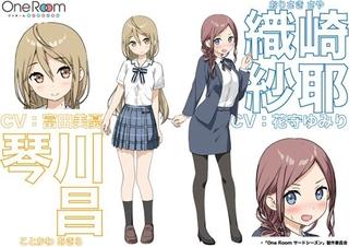 ショートアニメ「One Room サードシーズン」に富田美憂、花守ゆみりが新キャラクター役で出演