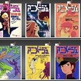 【氷川教授の「アニメに歴史あり」】第28回 「1980年40周年」と長大なる時間の意味
