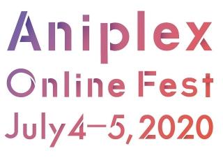 【今週末の配信イベント】豪華アニメ結集「Aniplex Online Fest」、神谷浩史&小野大輔ら参加トークライブなど