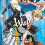 サーフィンアニメ「WAVE!!」、10月に全3章が連続公開 第1章キービジュアル公開