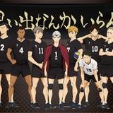 「ハイキュー!! TO THE TOP」第2クール、10月放送決定 稲荷崎高校のビジュアル披露