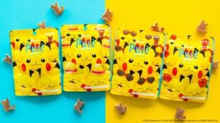 今度はグミまでピカチュウだらけ 「ピュレグミ でんげきトロピカ味」第2弾が7月21日発売