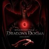 Netflixアニメ「ドラゴンズドグマ」9月17日配信開始 ティザービジュアルでドラゴンが心臓を…