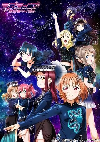 「ラブライブ!サンシャイン!!」Aqours、5大ドームツアー開催 名古屋・埼玉公演は無観客・有料生配信