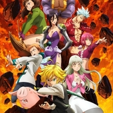シリーズ最終章「七つの大罪 憤怒の審判」21年1月放送開始、ティザービジュアル公開