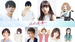 宮本侑芽、興津和幸、Lynn、松寺千恵美も参加決定!