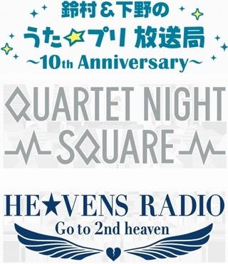 「うた☆プリ」ウェブラジオ合同オンラインイベントが21年開催 3番組のパーソナリティ結集