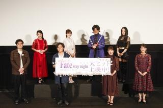 「劇場版 Fate[HF]」最終章、初日舞台挨拶で下屋則子が涙 22日にもライブビューイングを実施