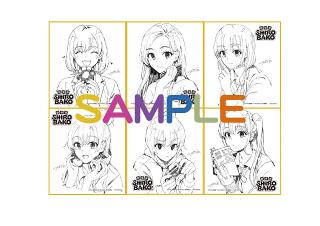 「劇場版 SHIROBAKO」リマスター版で再上映 来場者特典は過去配布6種の詰め合わせ