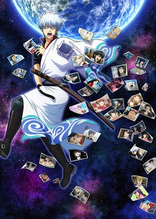 「銀魂」ギャグエピソード中心の「ポロリ篇」を10月7日からセレクション放送
