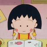 TVアニメ「ちびまる子ちゃん」1990~92年放送の第1期が初ブルーレイ化