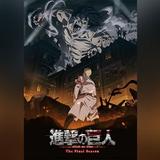 アニメ「進撃の巨人」第3期までの全59話をGYAOで無料配信