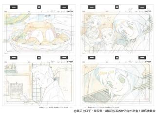 劇場アニメ「若おかみは小学生!」原画集発売 9月末には東京・新文芸座でレイトショー上映