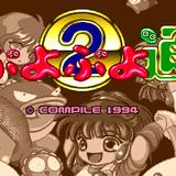 「ぷよぷよ!!クエスト」×「カードキャプターさくら クリアカード編」 愛され続ける2作品の年代記を探る