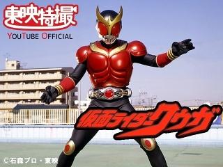 放送開始20周年記念 オダギリジョー主演「仮面ライダークウガ」無料配信が決定
