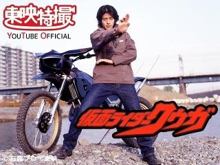「平成仮面ライダー」シリーズ第1作として製作された