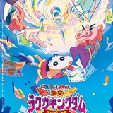【週末アニメ映画ランキング】「クレヨンしんちゃん」首位スタート、「ギヴン」は動員10万人突破