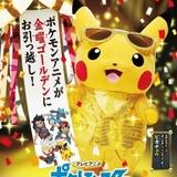 【今期TVアニメランキング】「ポケモン」「Re:ゼロ」のトップ2変わらず 3位は「魔王学院の不適合者」