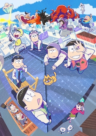 「おそ松さん」第3期EDテーマはShuta Sueyoshi、トト子、橋本にゃー、6つ子が担当