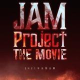 結成20周年「JAM Project」初のドキュメンタリー映画、21年公開 コロナ禍の現状も描く
