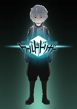 「ワールドトリガー」2ndシーズン、ティザービジュアル公開 10月30日に梶裕貴ら出演の生番組配信