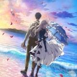 【週末アニメ映画ランキング】「ヴァイオレット・エヴァーガーデン」11億円突破、「ドラえもん」は32億円に迫る