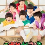 「喜劇 おそ松さん其の2」11月26日上演開始 高崎翔太ら新衣装の6つ子が集合したキービジュアルも公開完成
