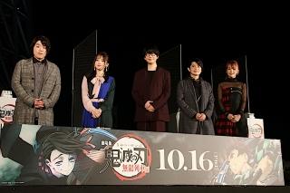 「劇場版「鬼滅の刃」無限列車編」公開記念イベントが開催
