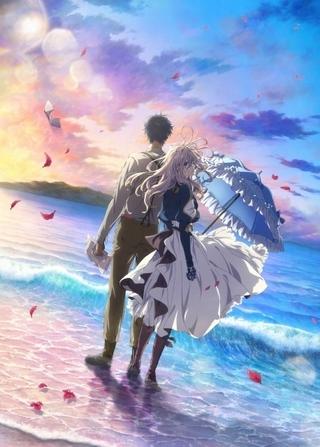 【週末アニメ映画ランキング】「ヴァイオレット・エヴァーガーデン」4週連続で動員トップ3にランクイン