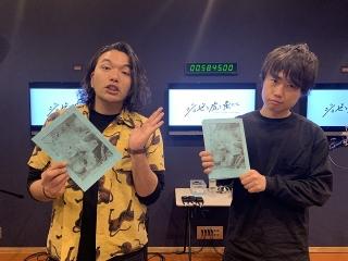 ゲスト声優として参加する「見取り図」の盛山晋太郎とリリー(左から)