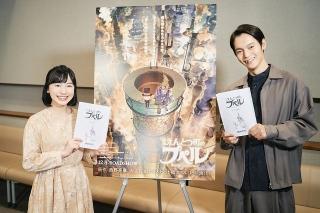 「映画 えんとつ町のプペル」声優に窪田正孝&芦田愛菜 予告も公開