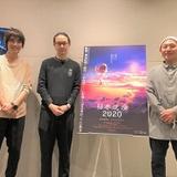 「日本沈没2020 劇場編集版」湯浅政明監督らが知られざるキャラ設定や伏線を明かす副音声上映を実施