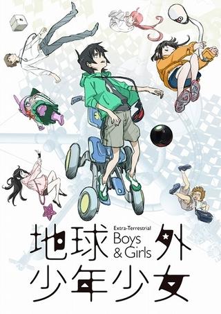 キャラクターデザイン担当の吉田健一によるティザービジュアル