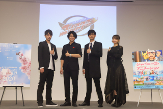 (左から)松本寛也 、鈴木勝大、馬場良馬、小宮有紗
