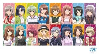 新人声優育成ゲーム「CUE!」TVアニメ化決定 「Re:ステージ!」スタッフが再集結