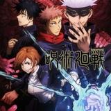 【今期TVアニメランキング】「呪術廻戦」が初首位