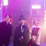 HYDE×蜷川実花×西野亮廣 豪華タッグの「映画 えんとつ町のプペル」スペシャルムービー
