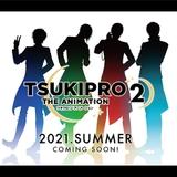 ツキプロ所属2ユニットが活躍する「VAZZROCK」22年にTVアニメ化 「プロアニ2」は21年夏放送