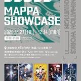 MAPPA作品横断企画展、池袋PARCOで開催 「呪術廻戦」「体操ザムライ」制作資料など展示