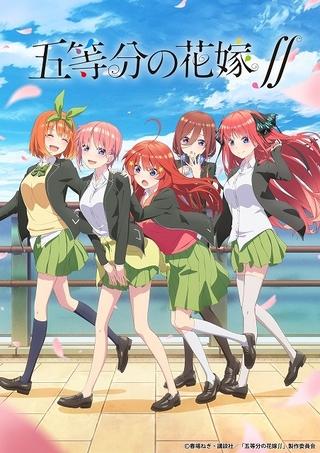 「五等分の花嫁∬」五つ子のキャラクターPVが5週連続公開 1週目は一花が登場