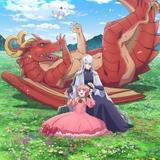 「ドラゴン、家を買う。」21年4月放送 堀江瞬、石川界人、井澤詩織らメインキャスト発表