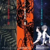 「ヱヴァ新劇場版」シリーズ3作、12月4日から4D版に加え通常版も上映