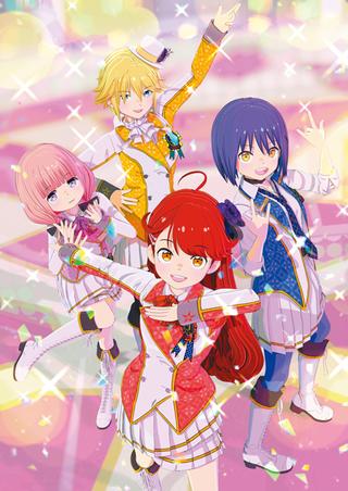 満席のライブハウスを目指すアイドル奮闘記「アイドールズ!」PV&キービジュアル披露 元日に特番放送