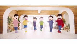 """「おそ松さん」6つ子が""""トト恋ダンス""""披露 第3期ED曲、MVダンスバージョン公開"""