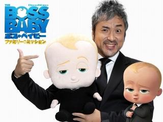 """「ボス・ベイビー」続編で、ムロツヨシが再び""""おっさん赤ちゃん""""に 2021年公開決定"""