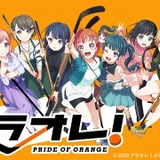 女子アイスホッケーを描く「プラオレ!」21年10月放送決定 主演はこれが声優デビューの増田里紅
